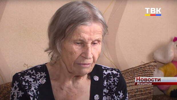 Мария Козлова из Искитима вспомнила «Смоленщину» 40-х годов. В голодные годы приходилось есть траву