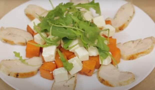 Салат с тыквой: вкусно и просто