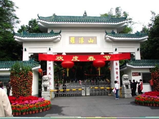 Кунг-фу монастыря Ла Фу Шон