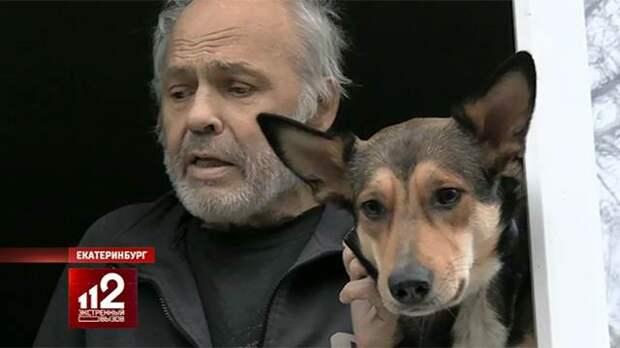 В Екатеринбурге пенсионера замуровали в квартире с собаками