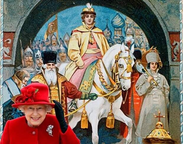 Голубая мечта Виндзоров – российский престол