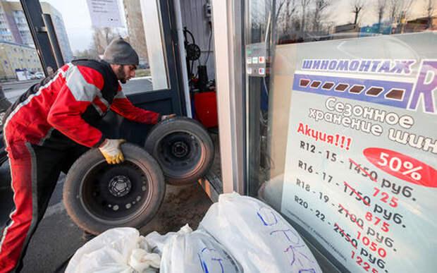Мы узнали, где в России дешевле всего поменять резину