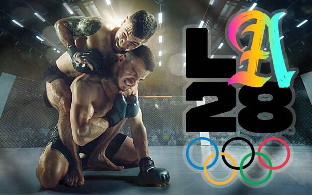 ММА могут быть представлены на Олимпиаде 2028 года в качестве выставочного вида спорта