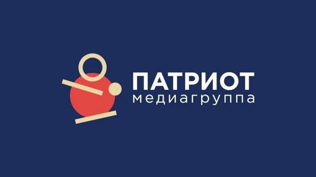 """ФАН и Медиагруппа """"Патриот"""" обсудят благоустройство Москвы и Петербурга"""