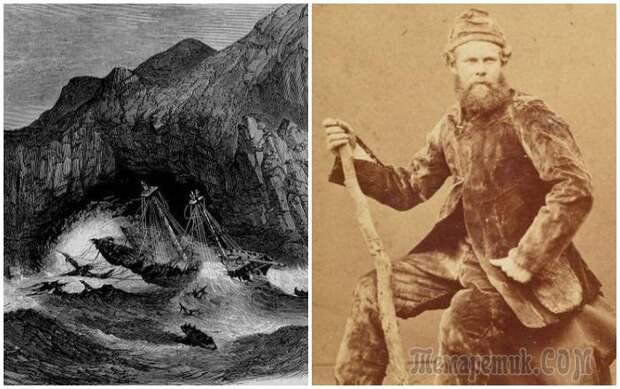 Почему уже более 100 лет кладоискатели мечтают найти затонувшее судно капитана Гранта