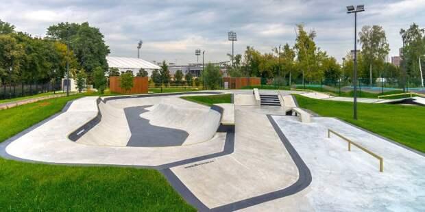 Москвичей пригласили провести время с пользой на спортивных площадках города