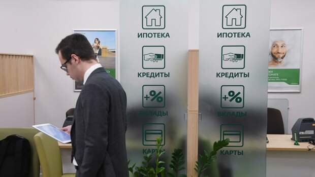 Эксперт подсказал, как выбрать банк для рефинансирования ипотечного кредита