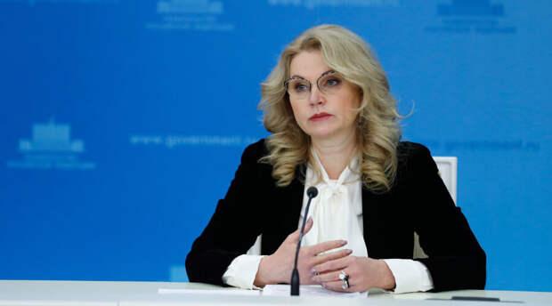 Татьяна Голикова предрекла России «перспективный проигрыш»