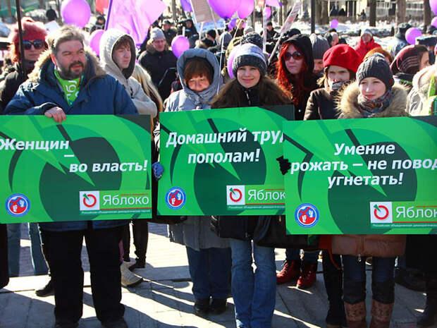"""Митинг """"Феминизм - это освобождение"""" в Новопушкинском сквере, 8 марта 2013 г."""