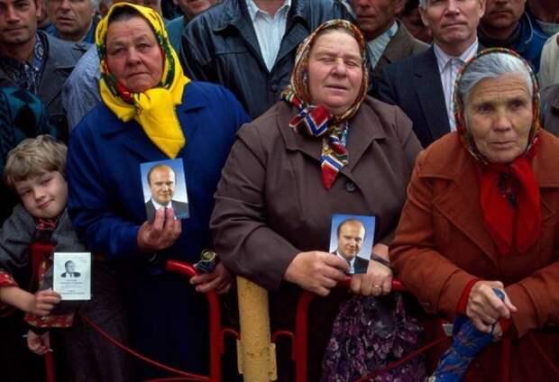 Предвыборная компания, 1996 СССР, прошлое, фото