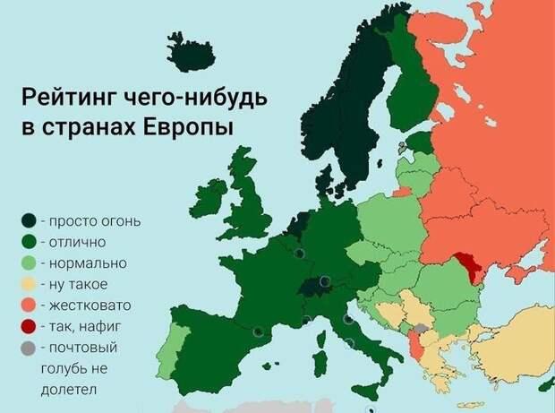 Рейтинг чего угодно в Европе, финансовая безграмотность россиян и экономия на зарплатах учёных