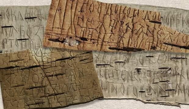 О чем писали друг другу люди в Древней Руси на берестяных «мессенджерах»