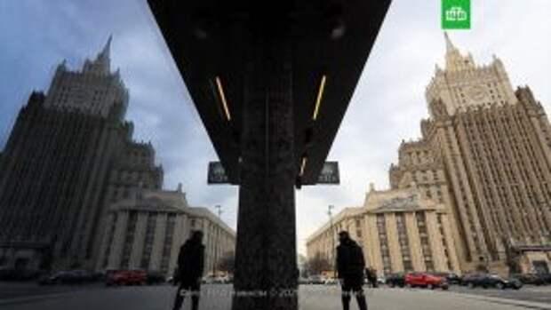 В Чехии не могут договориться по обвинениям против России из-за взрыва во Врбетице