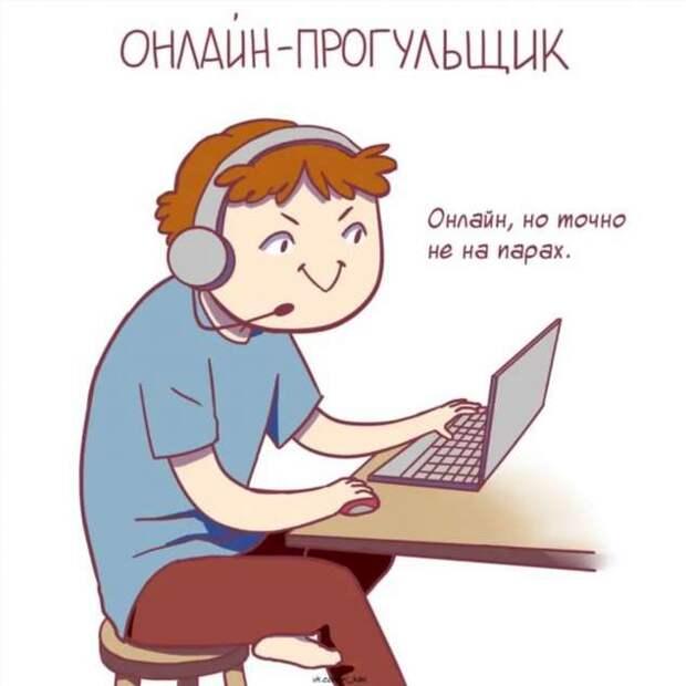 Смешные комментарии. Подборка chert-poberi-kom-chert-poberi-kom-55030703092020-8 картинка chert-poberi-kom-55030703092020-8