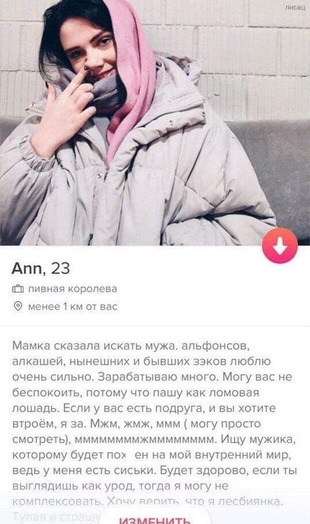 Ну что, малыш, познакомимся? Я жду!