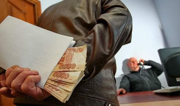 Средний размер взятки на Кубани составил 1,8 миллиона рублей