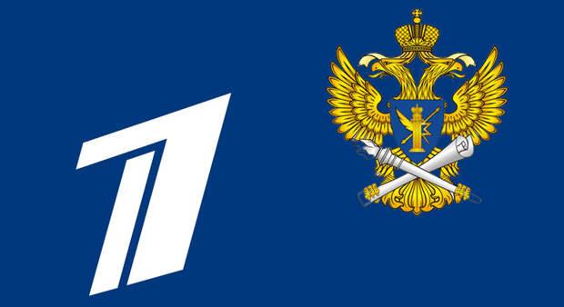 Московский суд оштрафовал «Первый канал» по закону о СМИ-иноагентах