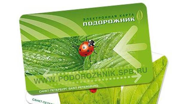 Петербуржцы получили возможность платить за проезд «Яндекс.Деньгами»