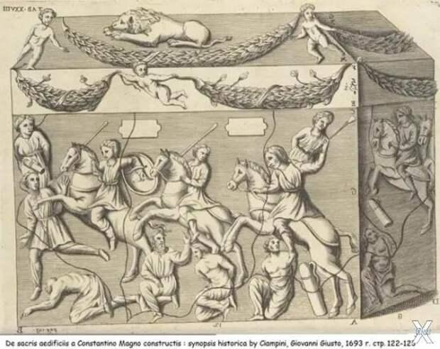 Изображение из книги Чампини (перевёр...