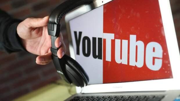 YouTube-одуванчики, которые боятся