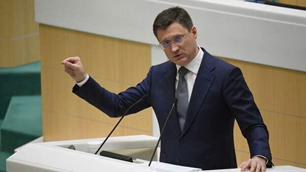 Новак спрогнозировал восстановление докризисного спроса на нефть