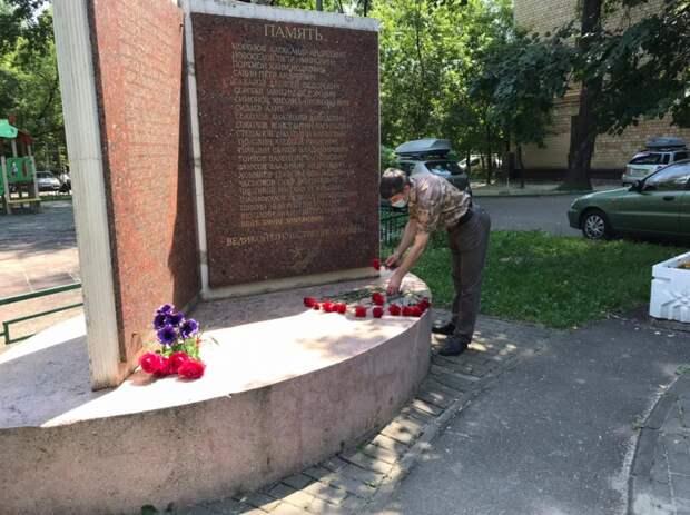 В День памяти и скорби в СВАО почтили память героев войны