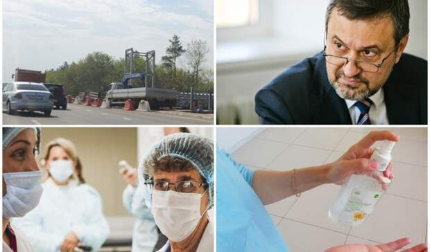 Индийский штамм коронавируса имиллиарды наантисептиках: итоги дня