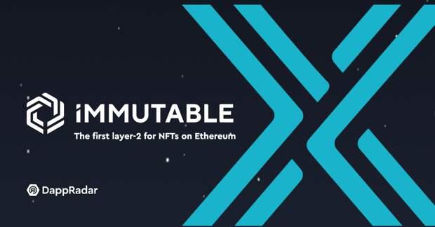 NFT-проект Immutable X всего за час привлек $12,5 млн