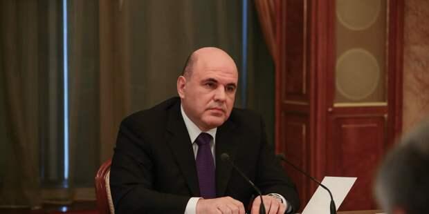 Мишустин пообщается с фракциями Госдумы