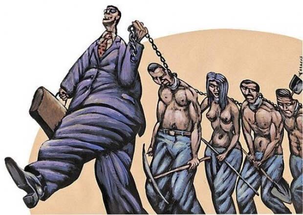 """""""Мы уверенно идём в светлое будущее – в рабовладение"""" - политолог"""