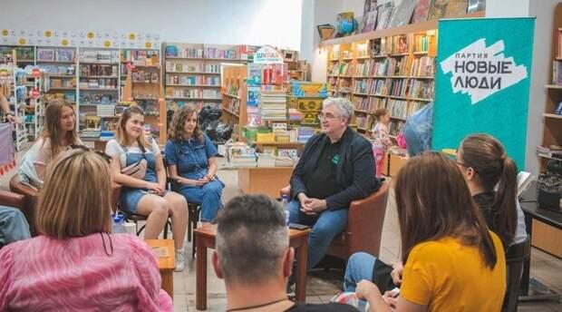 Один из руководителей партии «Новые люди» посетил Крым с творческим визитом