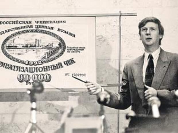 Мировая историческая афера века. Почему в России по сути не было приватизации, а была банальная и откровенная колонизация.