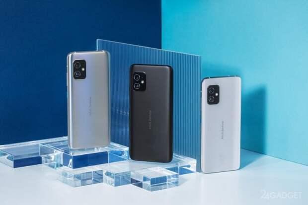 Оцените смартфон ASUS Zenfone 8 с «компактным» экраном диагональю 5,9 дюймов