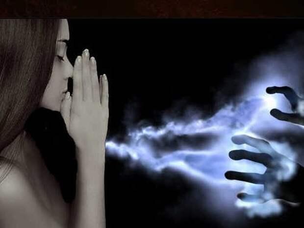 Молитвы от порчи и сглаза