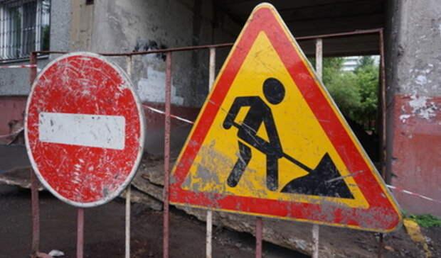 Стало известно об изменениях движения из-за закрытия моста на Циолковского в Тагиле