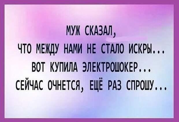 Если любите... Улыбнемся)))