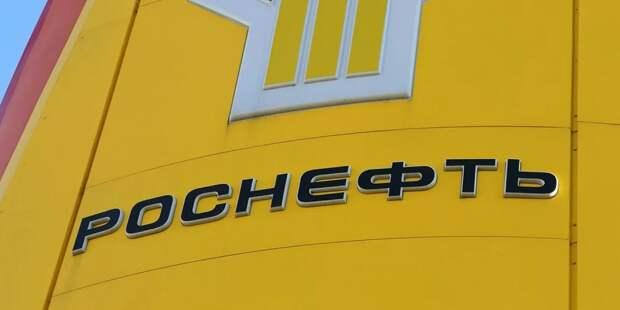 «Роснефть» рассказала о переменах