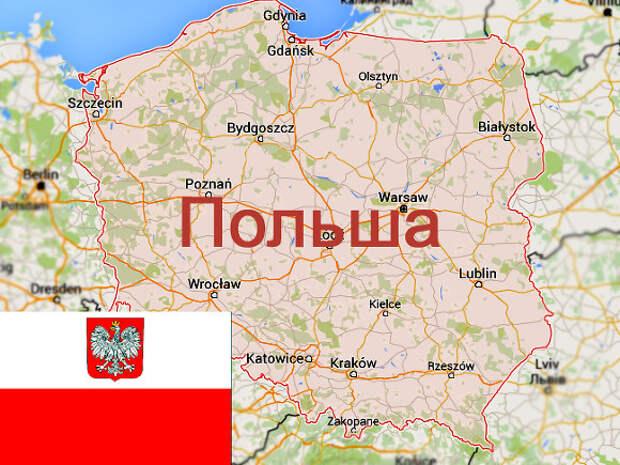 Польша захотела радикально нарастить военную мощь