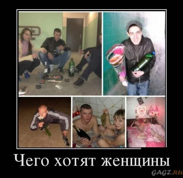 1422997320_demotivatory_11