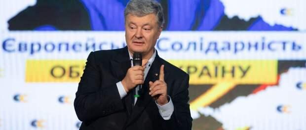 Порошенко рассказал, как «клоуны» в команде Зеленского покрывают «мегакоррупцию»