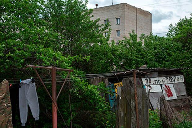 Чаще всего в России ругаются жители Дна
