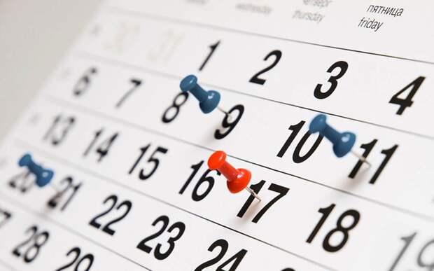 Правительство утвердило выходные дни на 2021 год