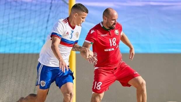 Россия проиграла Белоруссии в Суперфинале Евролиги по пляжному футболу