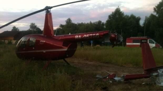 Появилось видео с места крушения вертолета Robinson под Архангельском
