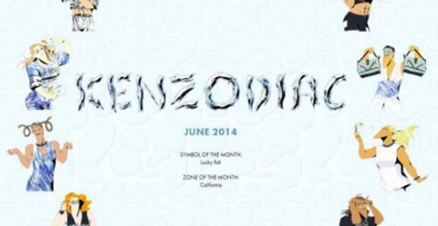 Kenzo запустил микросайт-гороскоп Kenzodiac