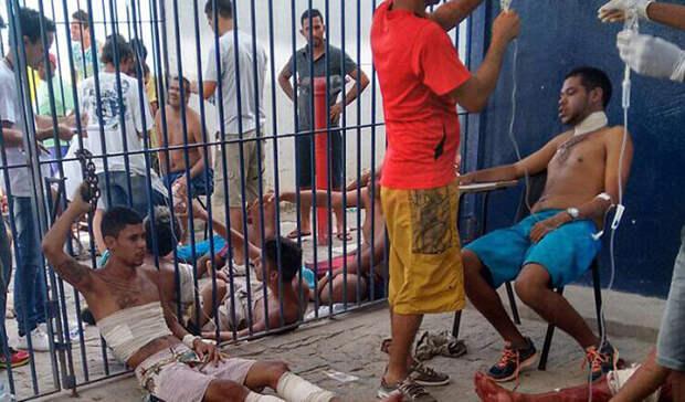 Пернамбуку: самая опасная тюрьма Бразилии