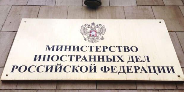 В МИД отреагировали на новые антироссийские санкции