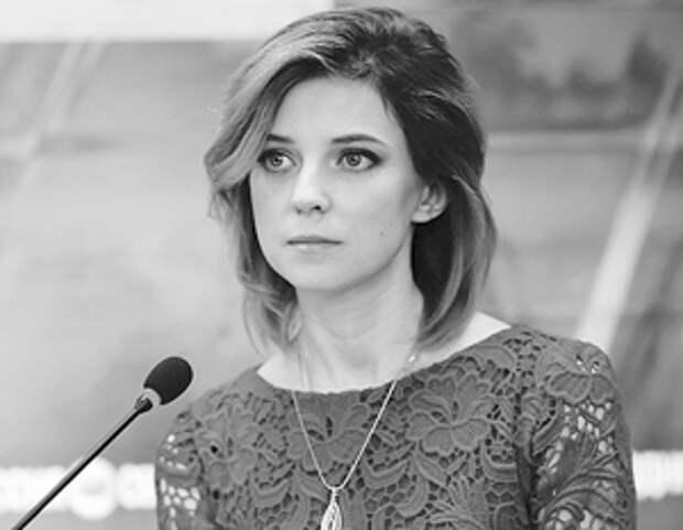 На Поклонскую подали заявление в Генпрокуратуру из-за слов о Ленине и Гитлере