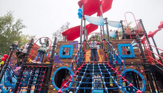 «Дневной дозор» детских площадок организуют в Подмосковье