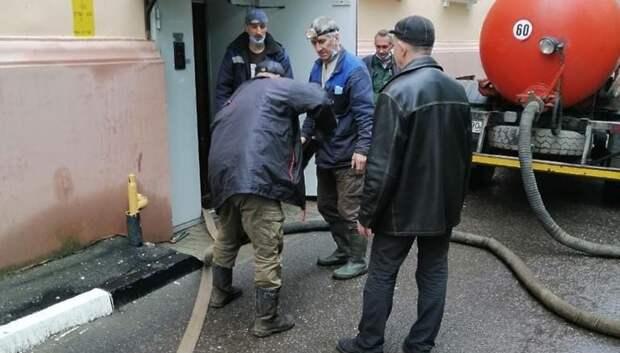 Сотрудники УК Подольска приступили к уборке воды в подвалах домов
